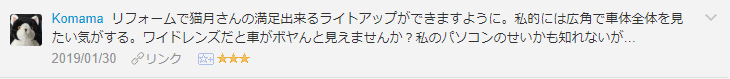 f:id:necozuki299:20190130172709p:plain