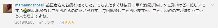 f:id:necozuki299:20190206132703p:plain
