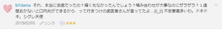f:id:necozuki299:20190206132710p:plain