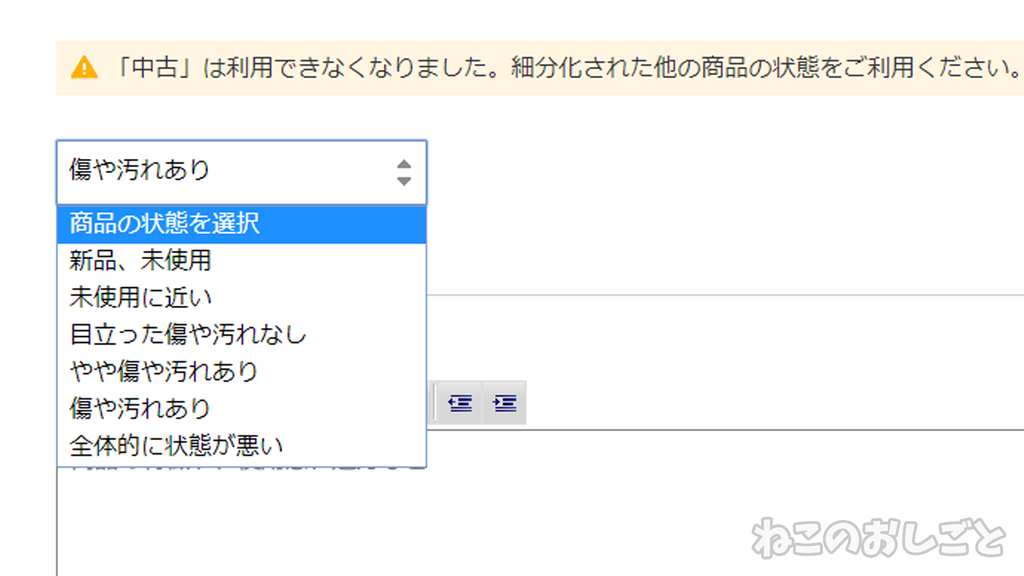 f:id:necozuki299:20190207153924j:plain