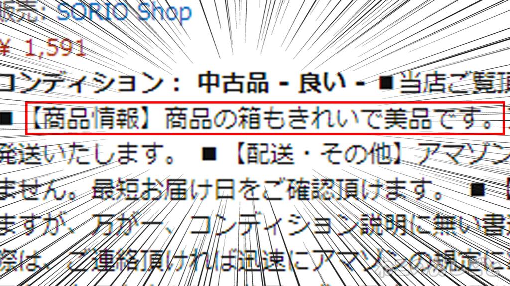 f:id:necozuki299:20190207161851j:plain