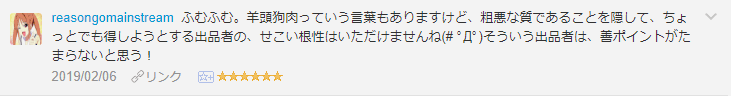 f:id:necozuki299:20190207165742p:plain