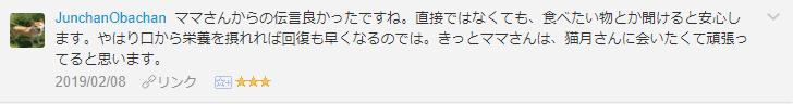 f:id:necozuki299:20190208190809p:plain