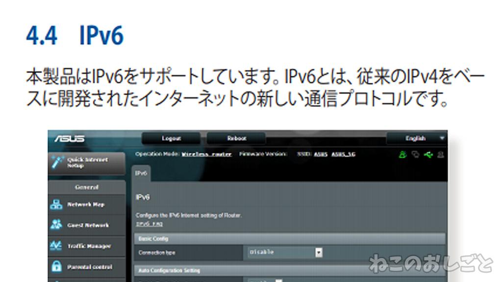 f:id:necozuki299:20190209150428j:plain