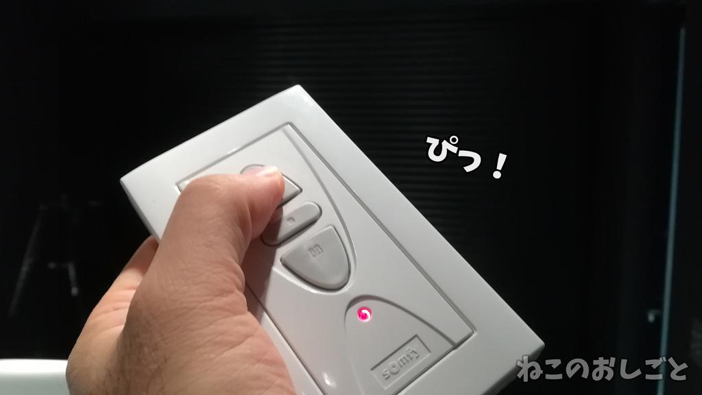 f:id:necozuki299:20190212155016j:plain