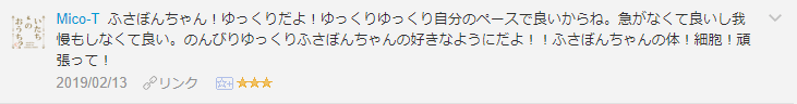 f:id:necozuki299:20190214161121p:plain