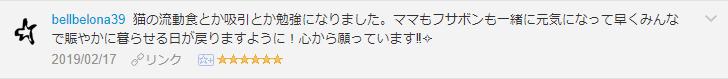 f:id:necozuki299:20190218152051p:plain