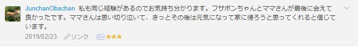 f:id:necozuki299:20190223204014p:plain