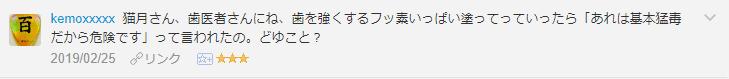 f:id:necozuki299:20190226203708p:plain