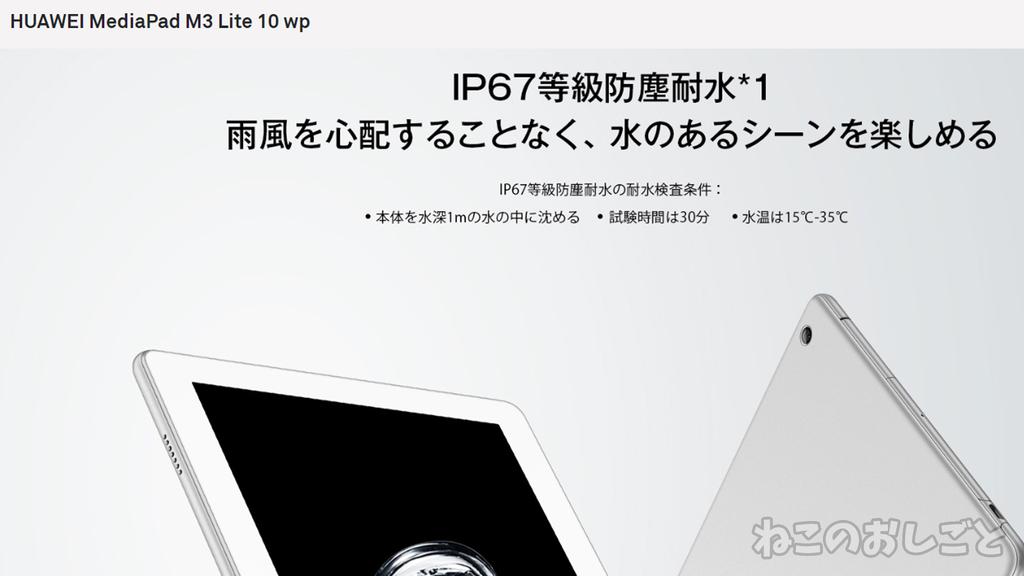 f:id:necozuki299:20190226224019j:plain