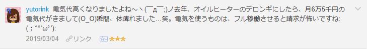 f:id:necozuki299:20190305214449p:plain