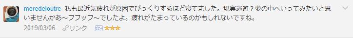 f:id:necozuki299:20190307201002p:plain