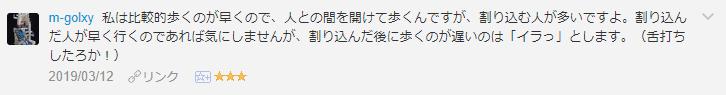 f:id:necozuki299:20190313011435p:plain