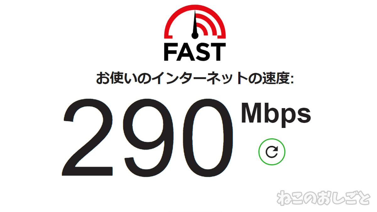 f:id:necozuki299:20190318200631j:plain