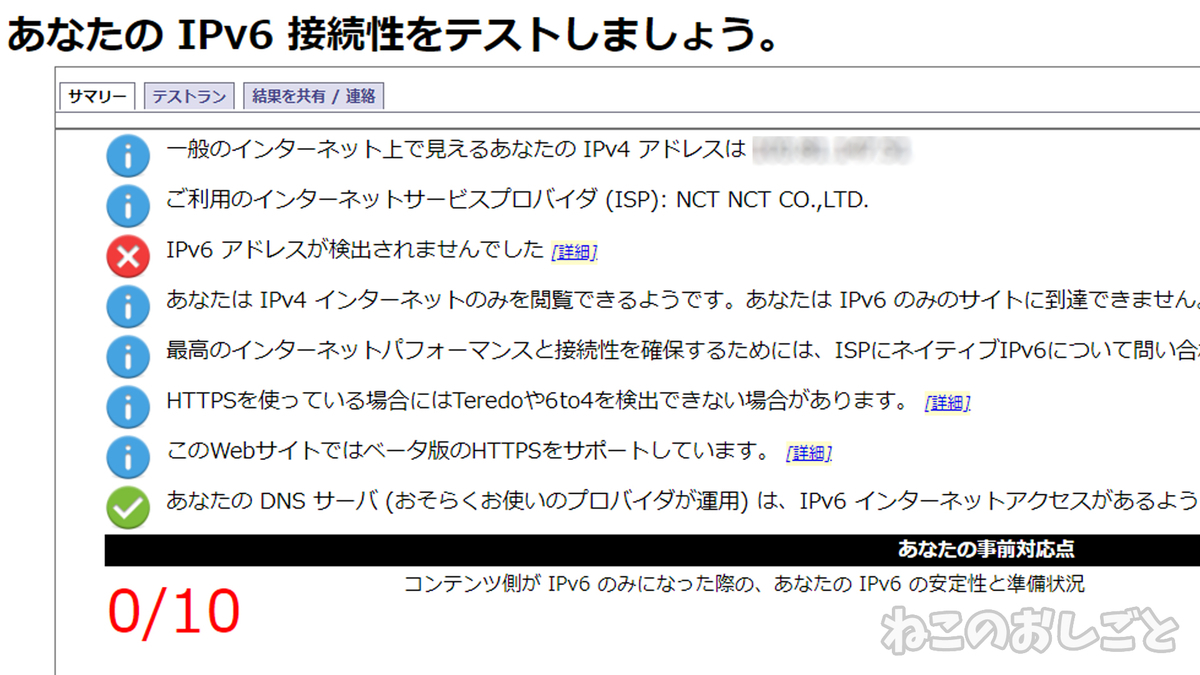 https://cdn-ak.f.st-hatena.com/images/fotolife/n/necozuki299/20190320/20190320202932.jpg