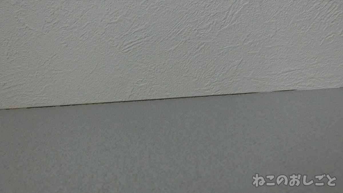 f:id:necozuki299:20190324003142j:plain
