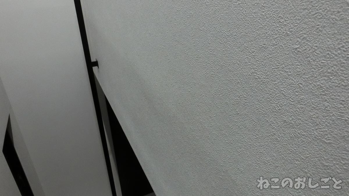 f:id:necozuki299:20190324005935j:plain