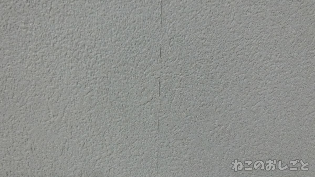 f:id:necozuki299:20190324013451j:plain