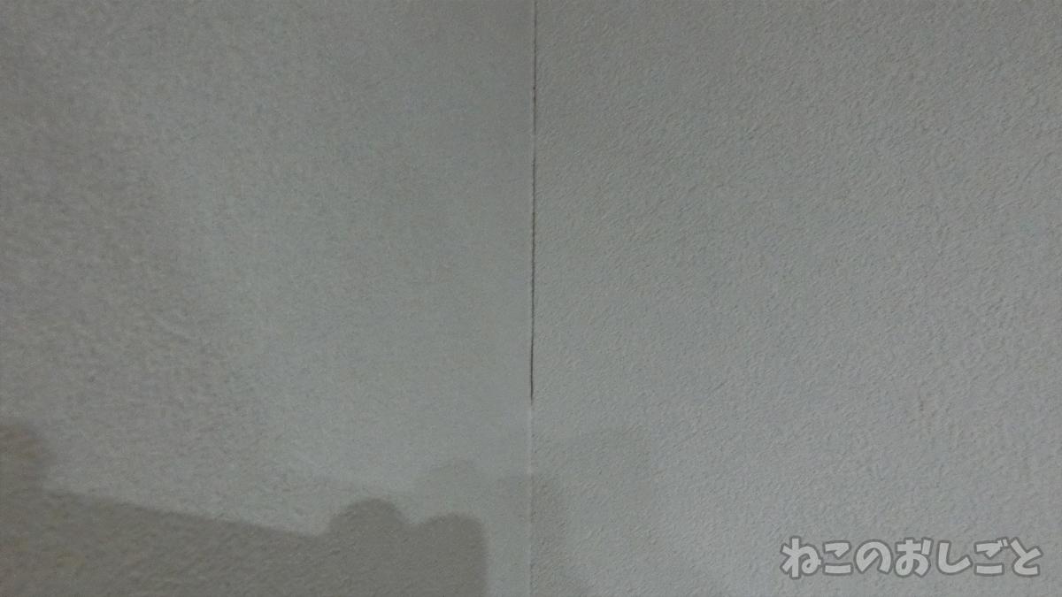 f:id:necozuki299:20190324021157j:plain