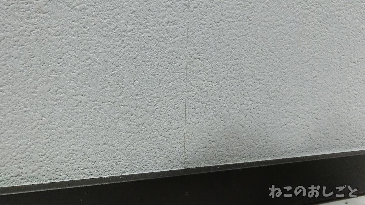 f:id:necozuki299:20190324021439j:plain