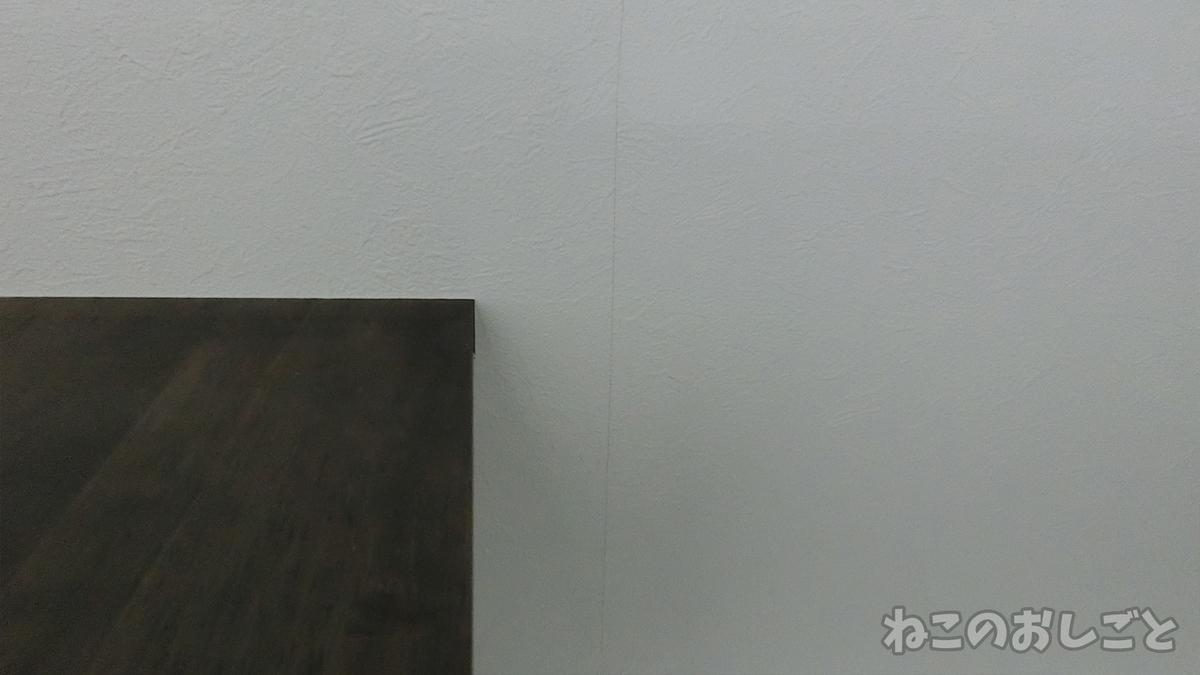 f:id:necozuki299:20190324021514j:plain