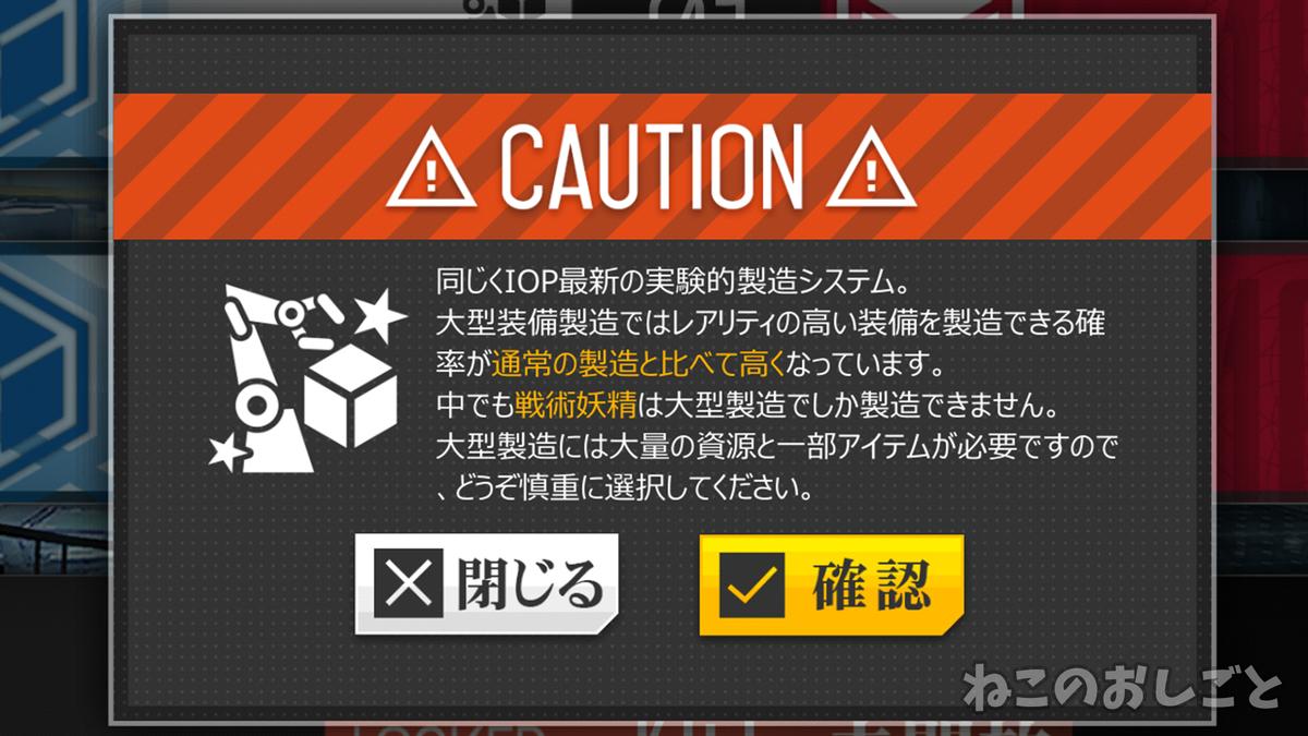 f:id:necozuki299:20190325200416j:plain