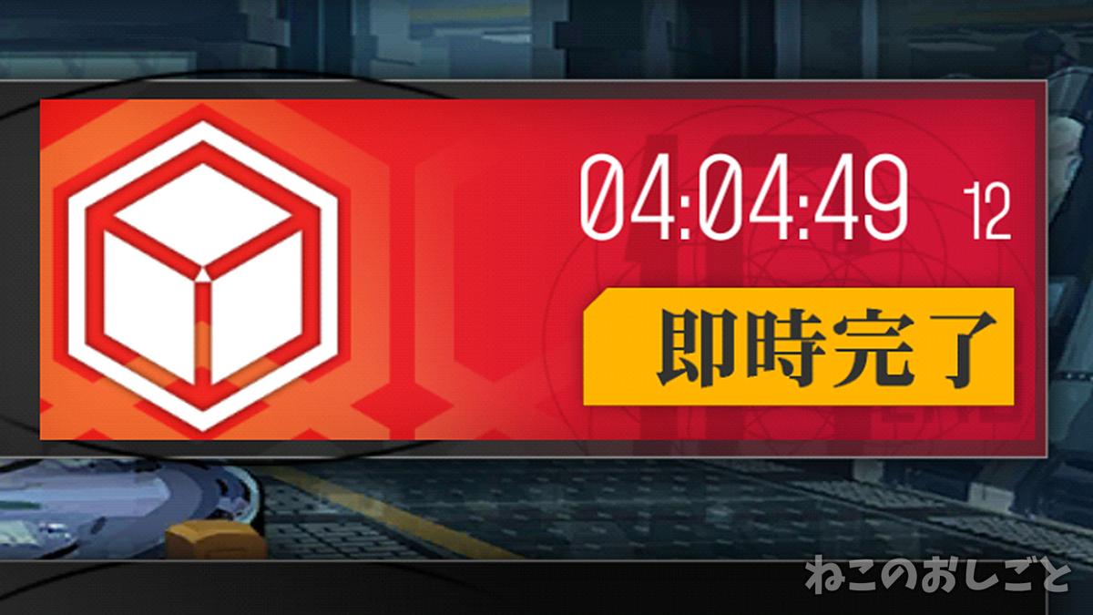f:id:necozuki299:20190325202937j:plain