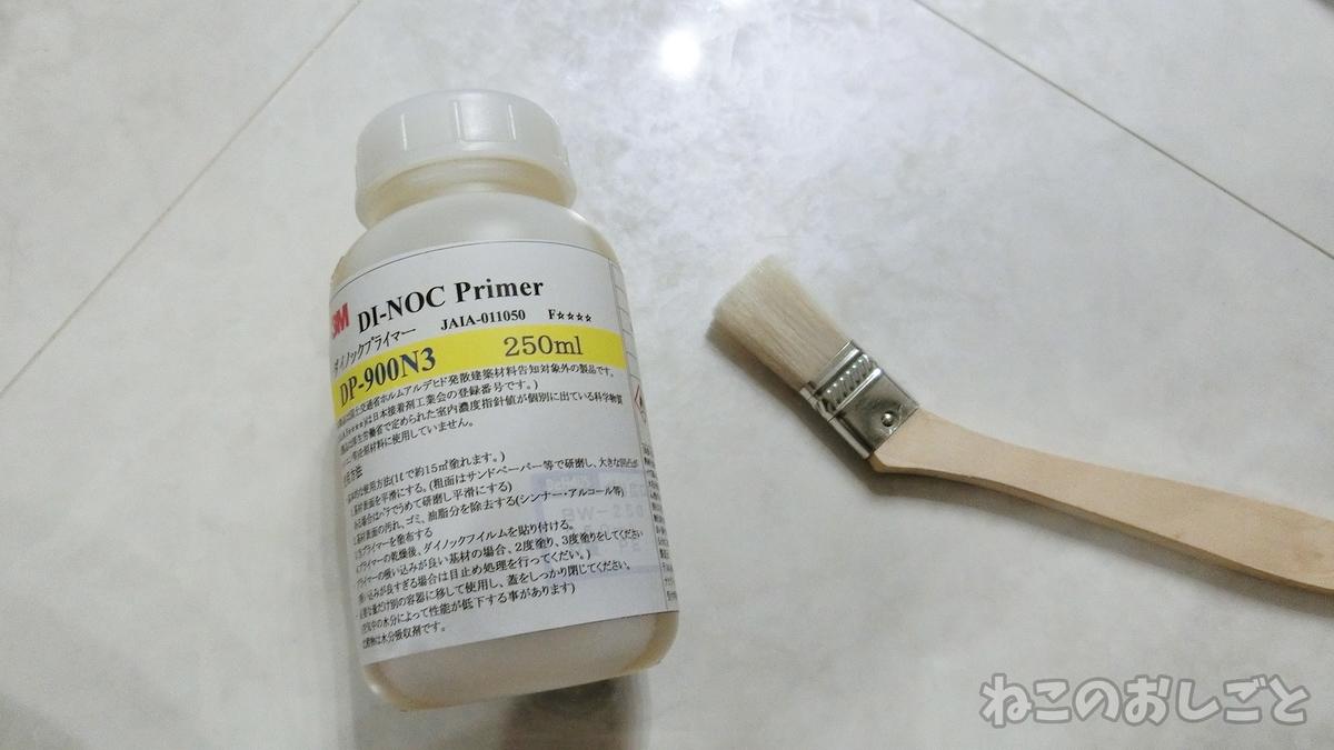 f:id:necozuki299:20190326205834j:plain