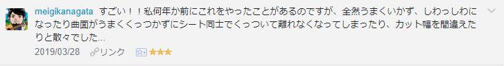 f:id:necozuki299:20190329004721p:plain