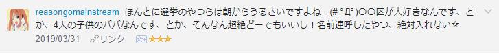 f:id:necozuki299:20190401020908p:plain