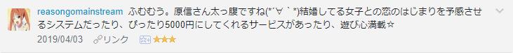 f:id:necozuki299:20190403231103p:plain