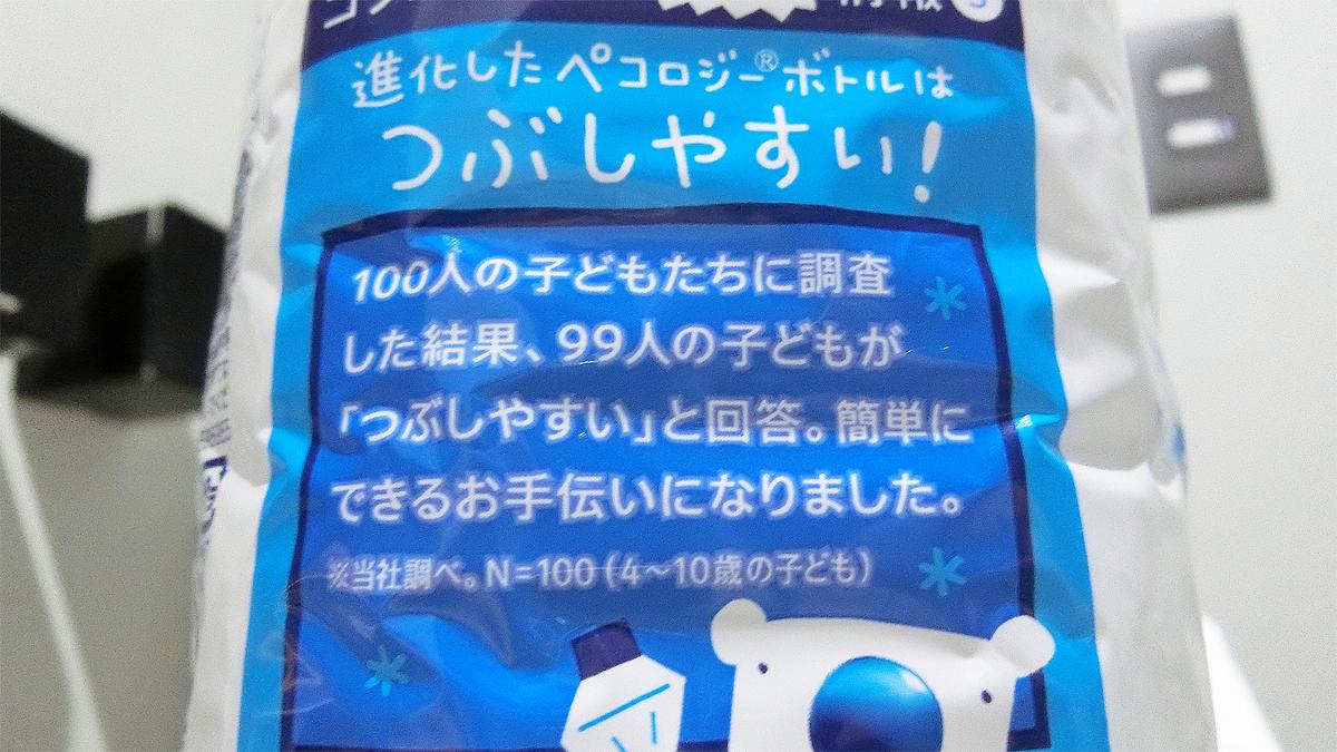 f:id:necozuki299:20190404193826j:plain