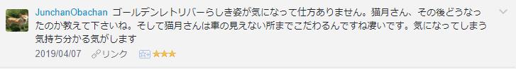 f:id:necozuki299:20190407204918p:plain