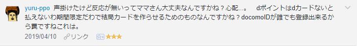 f:id:necozuki299:20190410200812p:plain