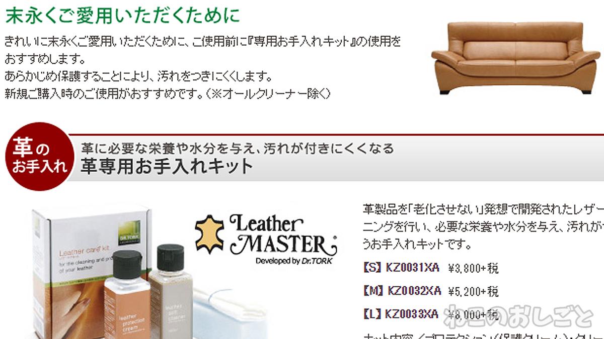 f:id:necozuki299:20190411175803j:plain