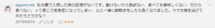 f:id:necozuki299:20190414190915p:plain