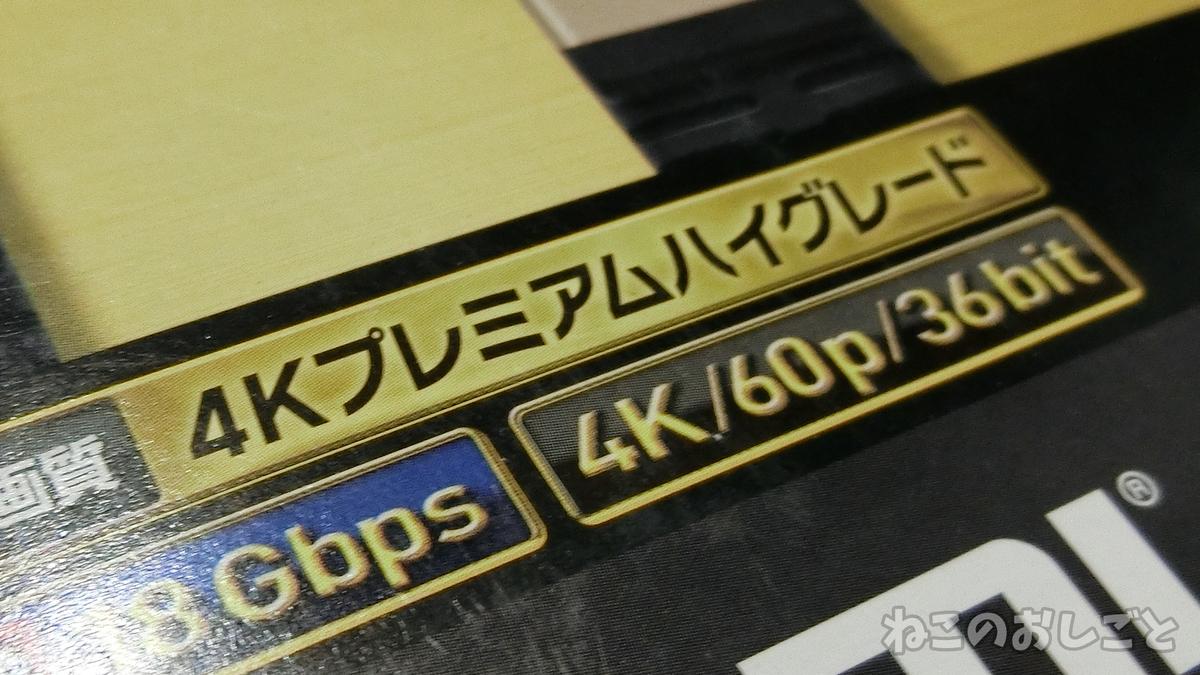 f:id:necozuki299:20190415181046j:plain