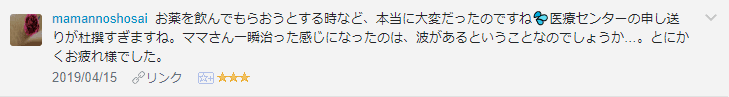 f:id:necozuki299:20190415182205p:plain