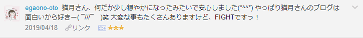 f:id:necozuki299:20190418232002p:plain