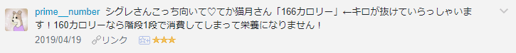 f:id:necozuki299:20190419154047p:plain
