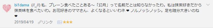 f:id:necozuki299:20190419154058p:plain