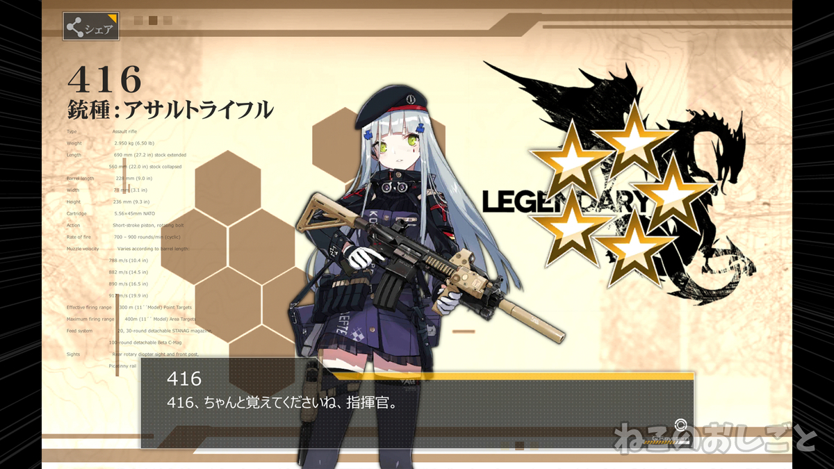 f:id:necozuki299:20190420120232j:plain