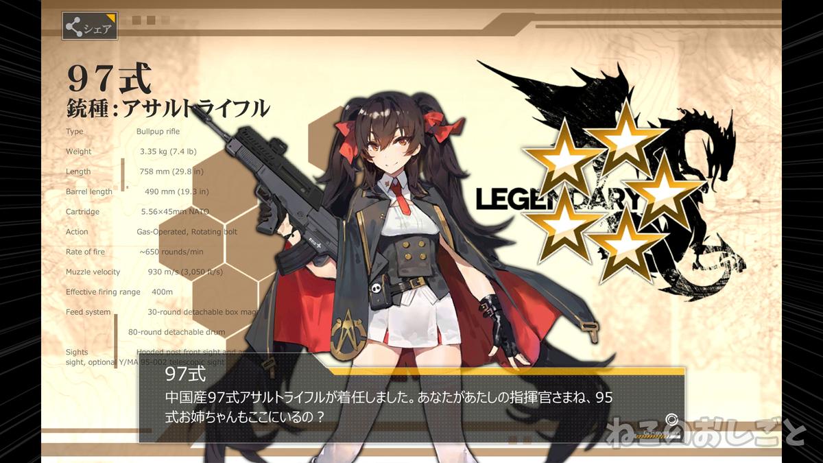 f:id:necozuki299:20190420120311j:plain
