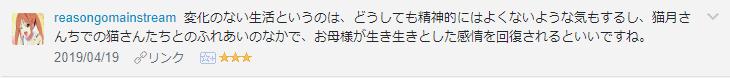 f:id:necozuki299:20190420123515p:plain