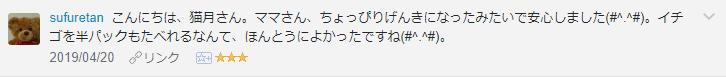 f:id:necozuki299:20190422011136p:plain