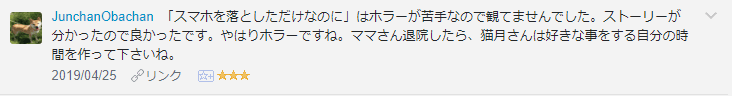 f:id:necozuki299:20190425210032p:plain
