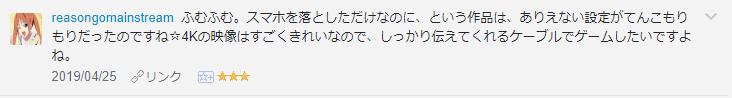f:id:necozuki299:20190425210033p:plain