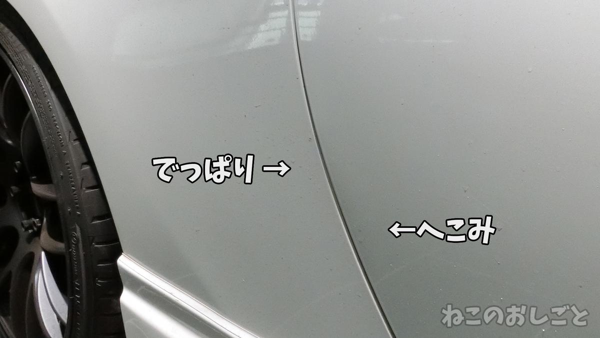 https://cdn-ak.f.st-hatena.com/images/fotolife/n/necozuki299/20190430/20190430113313.jpg