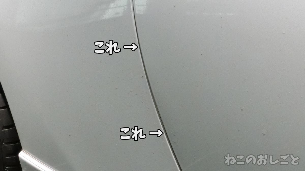 f:id:necozuki299:20190430113336j:plain