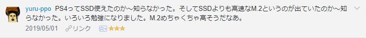 f:id:necozuki299:20190502125856p:plain